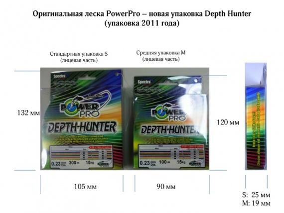 как отличить подделку плетеная леска power pro